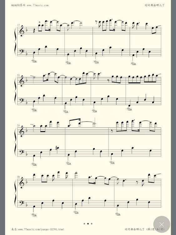 那些年贝娜歌曲de钢琴谱